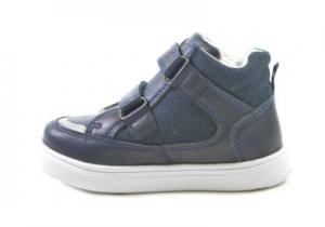 Ботинки детские 042452 (24-26)