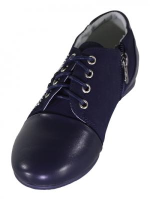Туфли детские А39