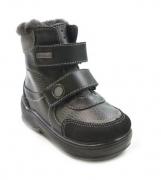 Ботинки детские 252078-51