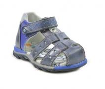 Туфли детские летние XDB3326071